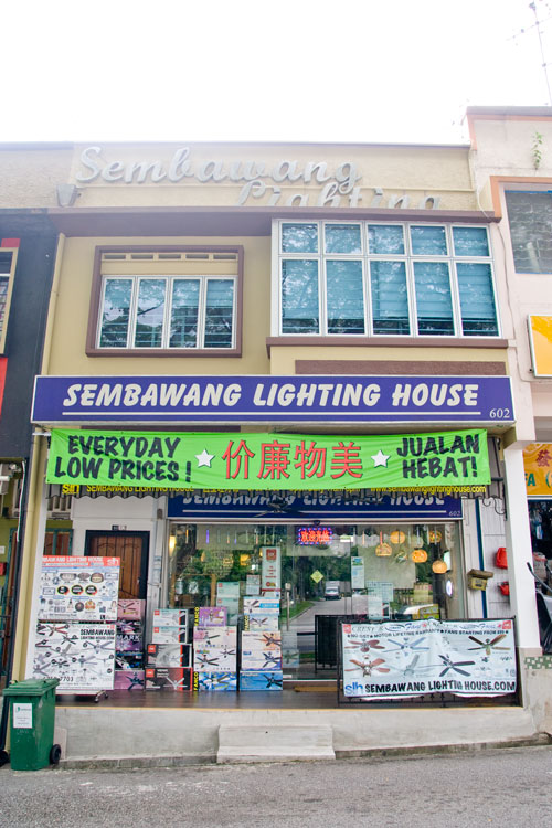 sembawang-lighting-house.jpg