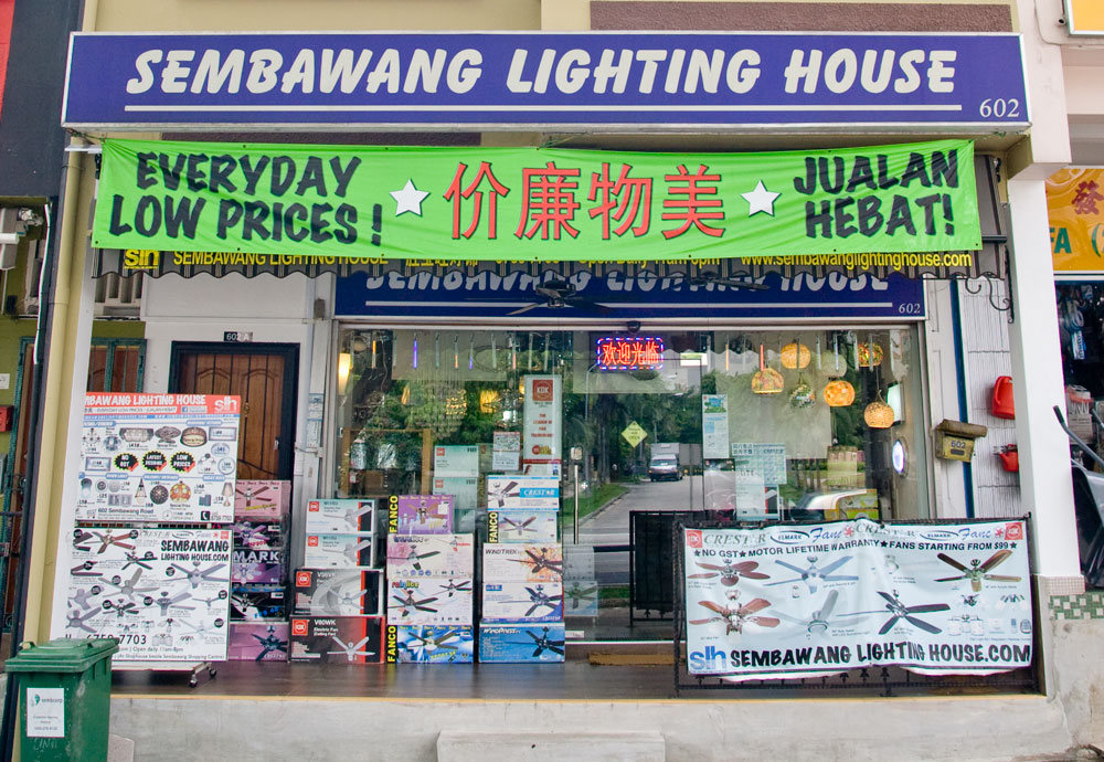 Lighting Shop In Singapore Ceiling Fans Home Lights