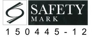 acorn-safety-mark-ac-108-150445-12-300x137.jpg
