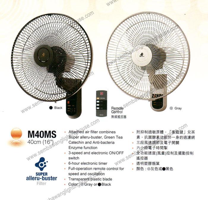 kdk-m40ms-wall-fan-brochure.jpg